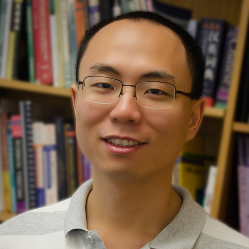 Xu XU | Assistant Professor