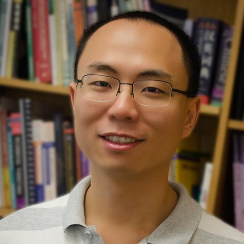 Xu XU | Assistant Professor