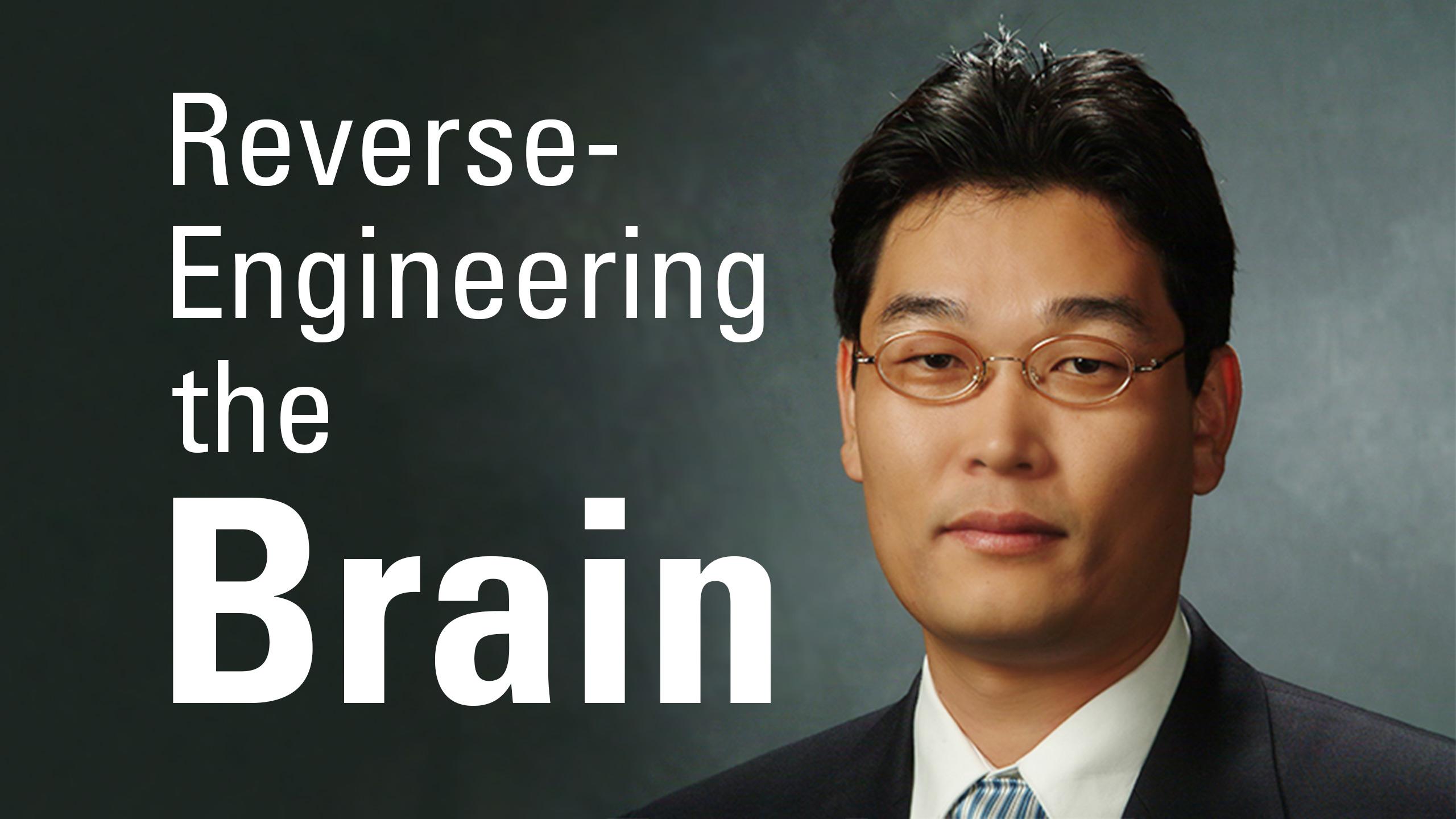 SEMINAR SERIES: Reverse-Engineering the Brain   Dr. CS Nam